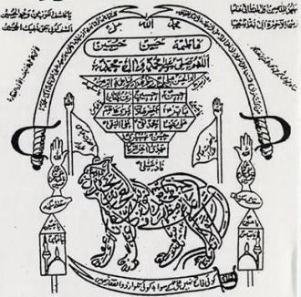 Macan Ali 2.JPG