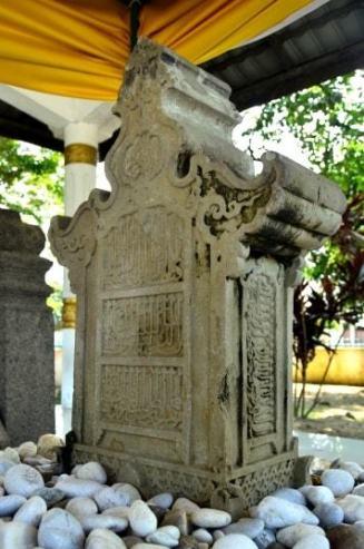 Makam al Malik Ash Salih Sejarah Awal Islam Masuk Indonesia.jpg