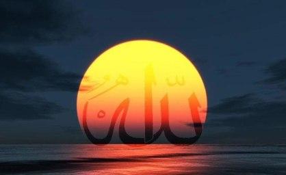 Manifestasi Allah